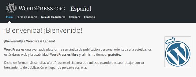 wordpress-spanish